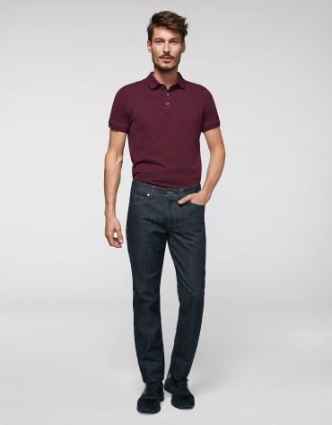 Dark blue denim pants